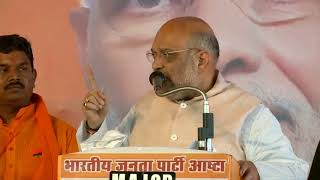 Shri Amit Shah addresses public meeting in Sehore, Madhya Pradesh : 02.05.2019