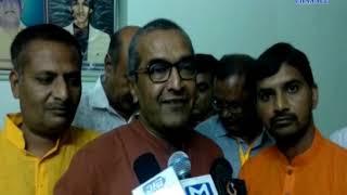Keshod : Seminar by Sanjay Raval organized