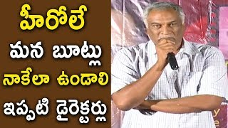 Tammareddy Bharadwaj Sensational Speech At Dasari Film Awards Function || Bhavani HD Movies