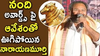 R Narayana Murthy Excelent Speech || Dasari Narayana Rao Film Awards Function || Bhavani HD Movies