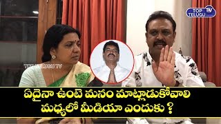 Naresh and Jeevitha Rajasekhar Reacts On Sivaji Raja Press Meet | Nagababu | Top Telugu TV