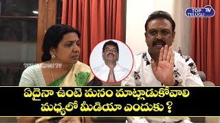 Naresh and Jeevitha Rajasekhar Reacts On Sivaji Raja Press Meet | Nagababu | Top Telugu TV