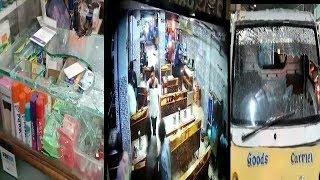 Tension Created At Kalaphattar Bismillah Hotel | Shaher Ka Mahool Kharab Karne Ki Koshish |