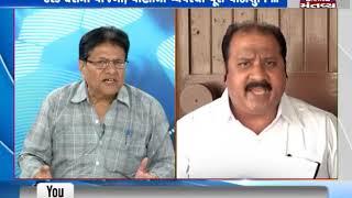 Debate: BJP released its manifesto for the Lok Sabha elections | Mantavya News