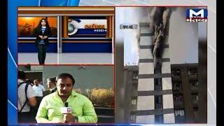 Ahmedabad: Massive Fire Broke Out in Dev Aurum Complex at Prahlad Nagar