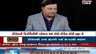 On The spOtમાં જુઓ BJP Gujaratના કેન્દ્રીય મંત્રી Mansukh Mandaviya
