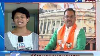 Gujarat: BJP's campaign begins for Lok Sabha Elections | Mantavya News