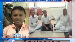 Gandhinagar: Congress' Hardik Patel may join the strike of party's MLAs over Crop Insurance