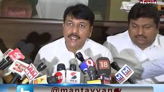 Gujarat: Congress' Amit Chavda's statement over party's demand for Crop Insurance money for farmers