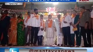 Jamnagar: Kalavad Taluka Panchayat's 9 members including chief joined BJP | Mantavya News