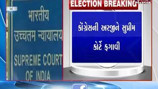 SC dismisses petition seeking stay on release of 'PM Narendra Modi' biopic