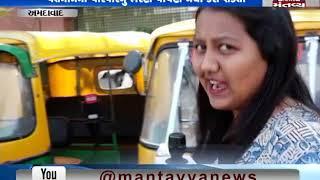 Maru Mantavya (09/04/2019) | Mantavya News
