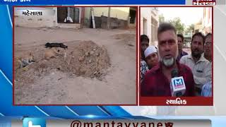 Mehsana: People of Vijapur hanged poster to boycott Lok Sabha Polls | Mantavya News