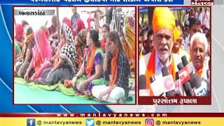 Banaskantha: BJP's Parshottam Rupala addresses a public meeting