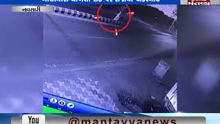 Navsari: Motorcycle hits a woman on Bilimora - Chikhli Road | Mantavya News