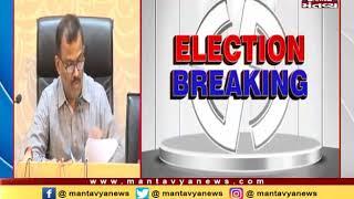 Gandhinagar:Chief Electoral Officer of Gujarat S Murali Krishna held a Press Conference