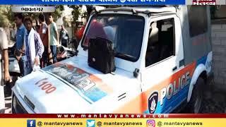 Bhavnagar: Husband burns wife alive | Mantavya News