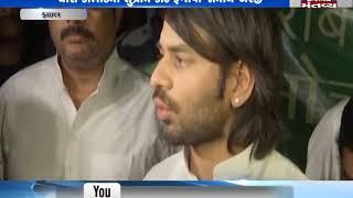 Fodder Scam: SC dismisses bail plea of Lalu Prasad Yadav - Mantavya News