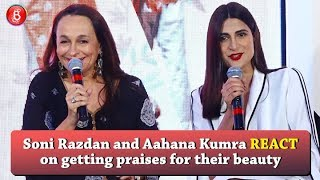 Soni Razdan and Aahana Kumra react on getting praises for their beauty