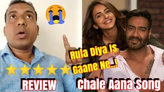 Chale Aana Song Review l One Of The Best Song Of 2019 l Kamaal Hai Gaana!