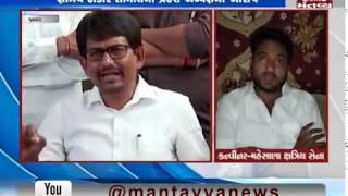 Mahesana: Thakor Sena protests against Alpesh Thakor's resignation - Mantavya News