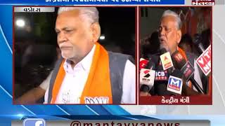 Vadodara:Parshottam Rupala attacks Congress over resignation of Alpesh Thakor