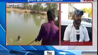 Gandhinagar: 2 children drowned in Lake and died in Dahegam   Mantavya News