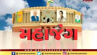 Rajkot: BJP's Mohan Kundariya held a Press Conference over demand of farmers for Crop Insurance