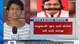 Gujarat HC terminates 2017 election of BJP MLA from Dwarka, Pabubha Manek