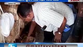 Jamnagar: Health Department raids on vendors selling Mangoes | Mantavya News