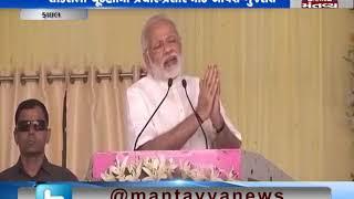 #PMModi વધુ એક વખત Gujarat આવશે