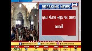 Chaitra Navratri: Watch LIVE 'Mangla Aarti' from Ambaji Temple only on Mantavya News