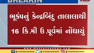 Earthquake of 3.7 magnitude recorded in Gir-Somnath, Kutch - Mantavya News