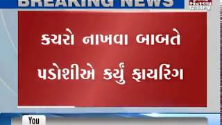 Ahmedabad: Man fires revolver at neighbor over fight about trash in Vastral - Mantavya News