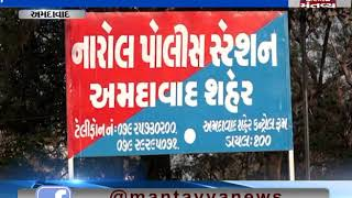 Ahmedabad: Police busted fake liquor factory in Narol, 1 arrested | Mantavya News