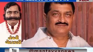 DETAILED REPORT: Gujarat HC set aside election of BJP candidate Pabubha  Manek