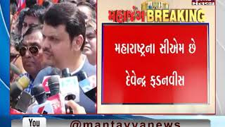 Ahmedabad: Maharashtra CM Devendra Fadnavis holds road show in Jamalpur-Khadiya