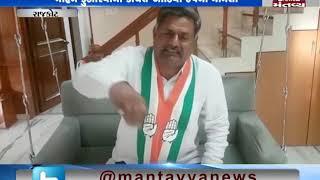 Rajkot: Lalit Kagathara takes jibes at BJP - Mantavya News