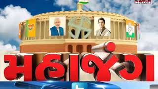 Rajkot: BJP's Mohan Kundariya threats Congress leader, audio clip goes viral - Mantavya News