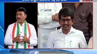What Amit Chavda wants to say on Alpesh Thakor's resignation from Congress - Mantavya News