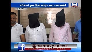 Two arrested from Porbandar for smuggling heroin - Mantavya News