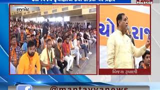 Rajkot: More than 40 NSUI workers have joined BJP | Mantavya News