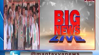 Gujarat: Jamkalyanpur Taluka Panchayat's 7 members join Congress - Mantavya News