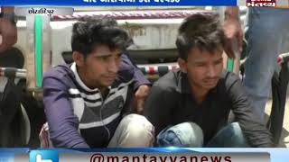 Four vehicle thieves arrested from Chhota Udepur - Mantavya News