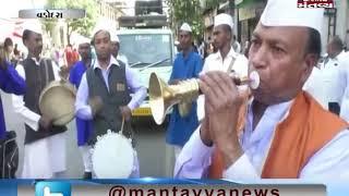Voter awareness rally taken out in Vadodara - Mantavya News