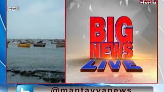 Dwarka: 6 fishermen drown, 1 missing after 2 boats capsizes in Sea | Mantavya News