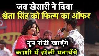 नून रोटी खायेंगे Kashi में होली मनाएंगे - Khesari Lal Yadav का नया गाना LIVE   Nee Entertainment