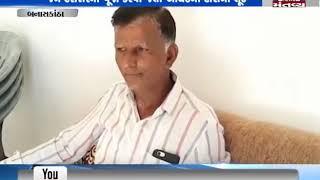 Banaskantha: Thieves snatched a gold chain from a man in Deesa - Mantavya News