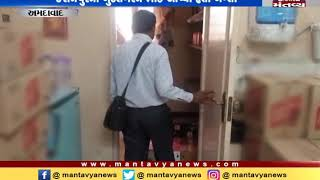 Ahmedabad:State Monitoring Cell raids on a Bungalow and seized liquor worth 6 lakh