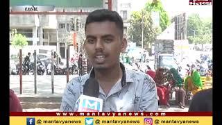 Maru Mantavya (15/04/2019) - Mantavya News